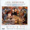 Leil Shimurim By Various