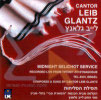 Midnight Selichot Service By Cantor Leib Glantz