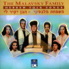 Hebrew Folk Songs by The Malavsky Family Choir