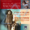 Sing Me a Melody-Yiddish Children Songs Por Various