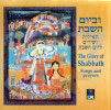 The Glory of Shabbath by Various