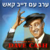 An Evening with Dave Cash