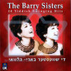 20 Yiddish Swinging Hits Por The Barry Sisters