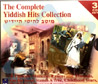 The Complete Yiddish Hits Collection Por Various