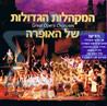 Great Opera Choruses by Various