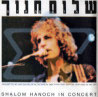 In Concert by Shalom Chanoch