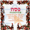 Passover by Various