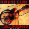 Yitzchak, Alone, Holding on by Itzhak Klepter