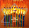 The Chanukkah Story