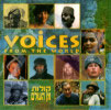 Voices from the World 1 by Various