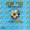 Traditional and Original Yemenite Songs by Uri Shevach