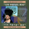 Am Israel Hai by Cantor Moshe Koussevitzky