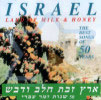 Israel - Land of Milk and Honey Por Various