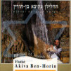 Recital of Jewish Music Por Akiva Ben-Horin