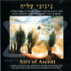 Airs of Ascent Por Akiva Ben-Horin