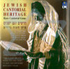 Jewish Cantorial Heritage