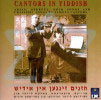 Cantors in Yiddish