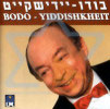 Yiddishkheit