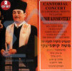 Cantorial Concert to Cantor Moshe Koussevitzky