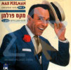 Greatest Hits Vol. 2 Por Max Perlman