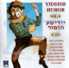 Yiddish Humor Vol.8 के द्वारा Various