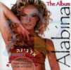 The Album Von Alabina