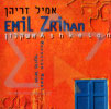 Ashkelon by Emil Zrihan