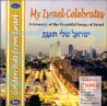 My Israel Celebrates - Various