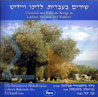 Classical And Folklore Songs In Ladino, Hebrew And Yiddish Por Cilla Grossmeyer