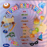 30 Holidays Songs for Tots Von Various