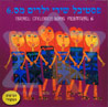 The Israeli Children Song Festival 6 Par Various