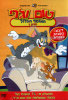 Tom and Jerry - Classic Collection Vol. 1 by Various