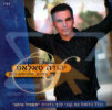 Best Hits from Greece by Yehuda Saleas