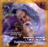 Bakesh Avdecha Von Yosef Karduner
