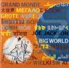 Big World के द्वारा Joe Jackson