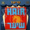 Hair Por Various