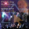 Friends Sing Reb Shlomo by Various