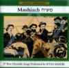 Mashiach Por Eitan Masuri