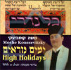 For the High Holidays Por Cantor Moshe Koussevitzky
