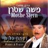 Nishmas Kol Chai by Cantor Moshe Stern
