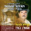 T'fila L'moshe by Cantor Moshe Stern