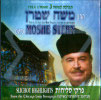 T'fila L'moshe 3 by Cantor Moshe Stern