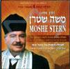 T'fila L'moshe 4 by Cantor Moshe Stern