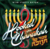 Hooked on Hanukkah by Tzlil Va'Zemer Boys Choir
