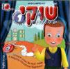 Shuki 1 by Various