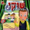 Shuki 2 Par Various