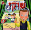 Shuki 2 by Various