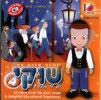 Shuki 4 by Various