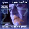 The Best of Shlomi Shabat Por Shlomi Shabat