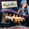 Dabkah 2 by Various